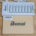 Bonai充電池はコスパ最強?LEDランタン用充電池探し