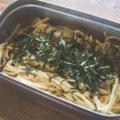【メスティンで3分】簡単に作れる水漬けパスタ!アウトドアの時短料理としておすすめ