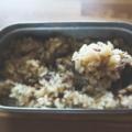 【超簡単】メスティンで炊き込みご飯!応用できる基本の味付け