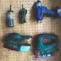 """<span class=""""title"""">【DIY工具の選び方】コードレス電動工具はBOSCHがおすすめ</span>"""
