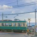 【電車×ソロキャンプ】バックパック担いで気楽なキャンプの始め方